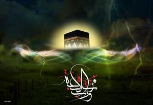 Fuzto_w_rab_Al_Ka__bah_by_helmsha3er